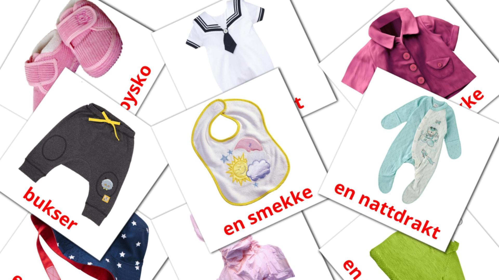 Карточи Домана Детская одежда