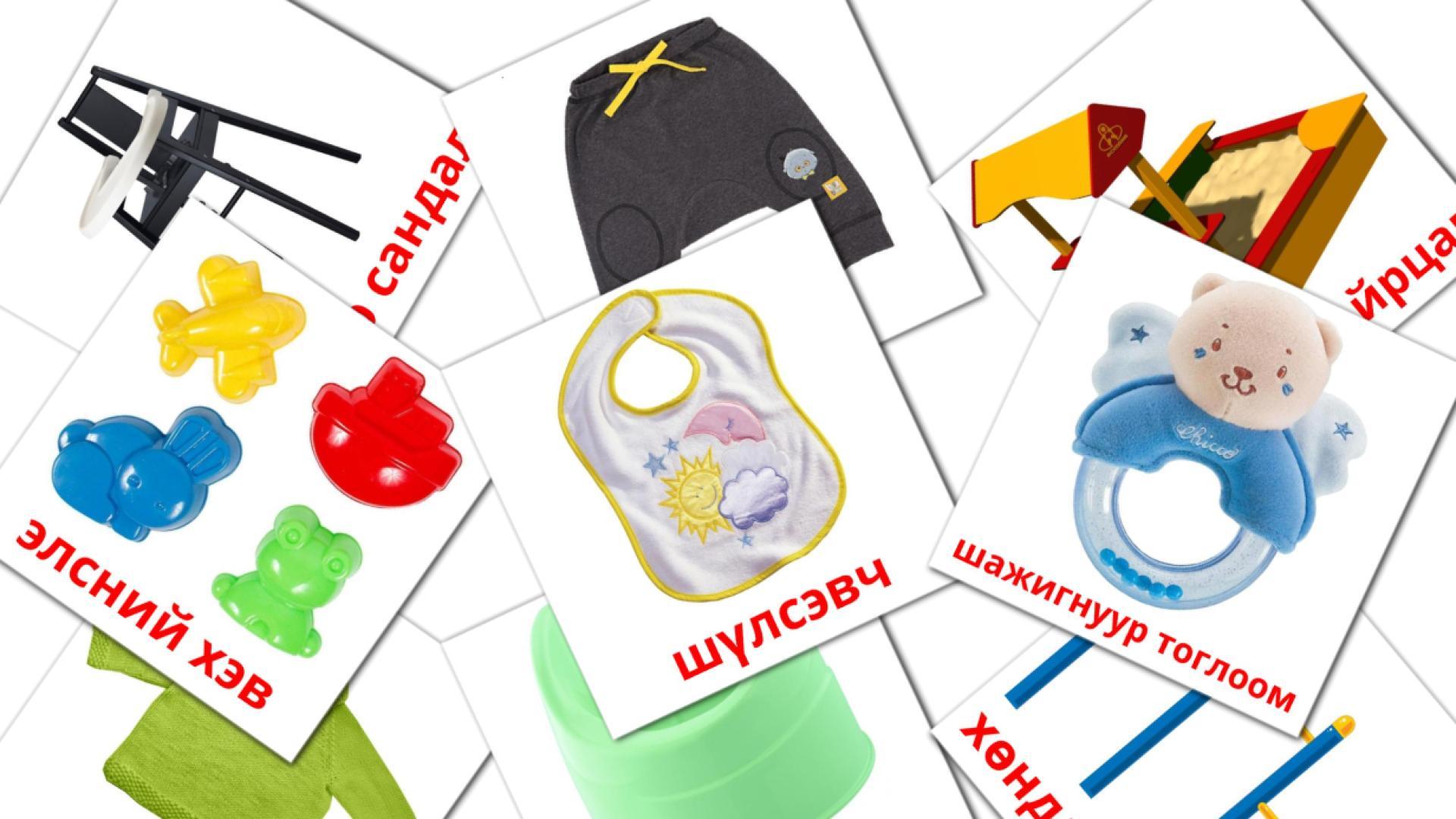 Baby flashcards