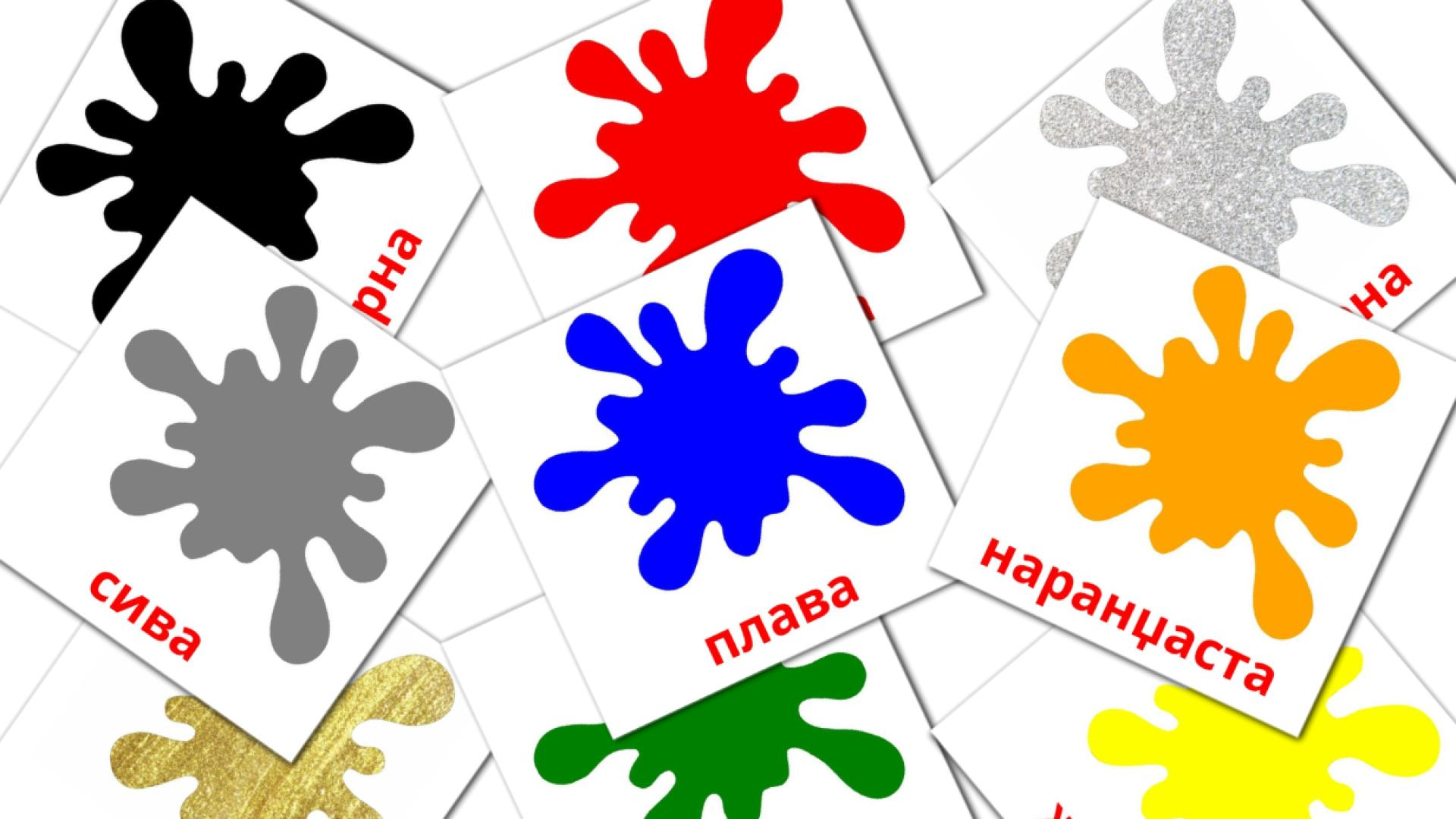 Colors and shapes flashcards