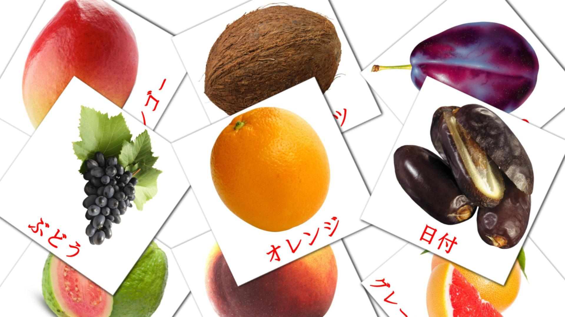 Fruits flashcards