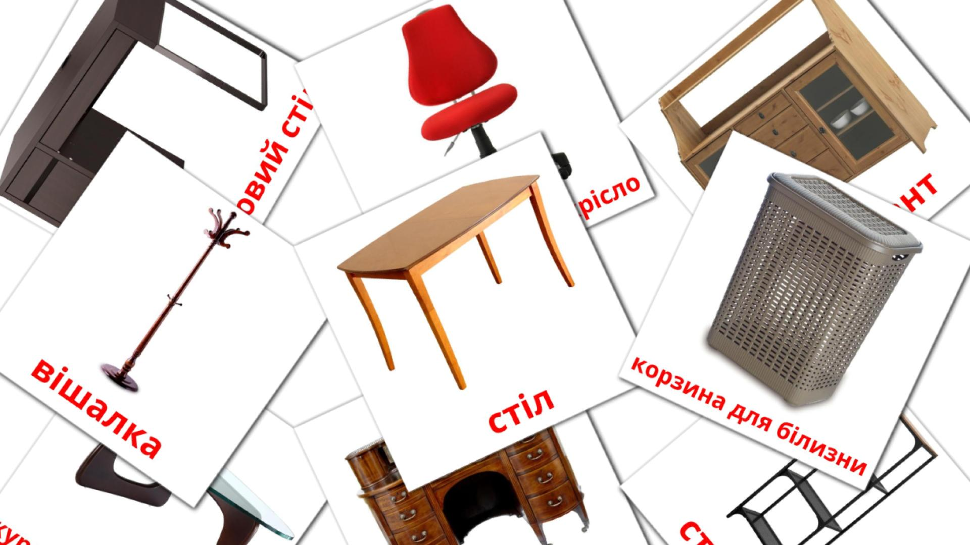 Furniture flashcards