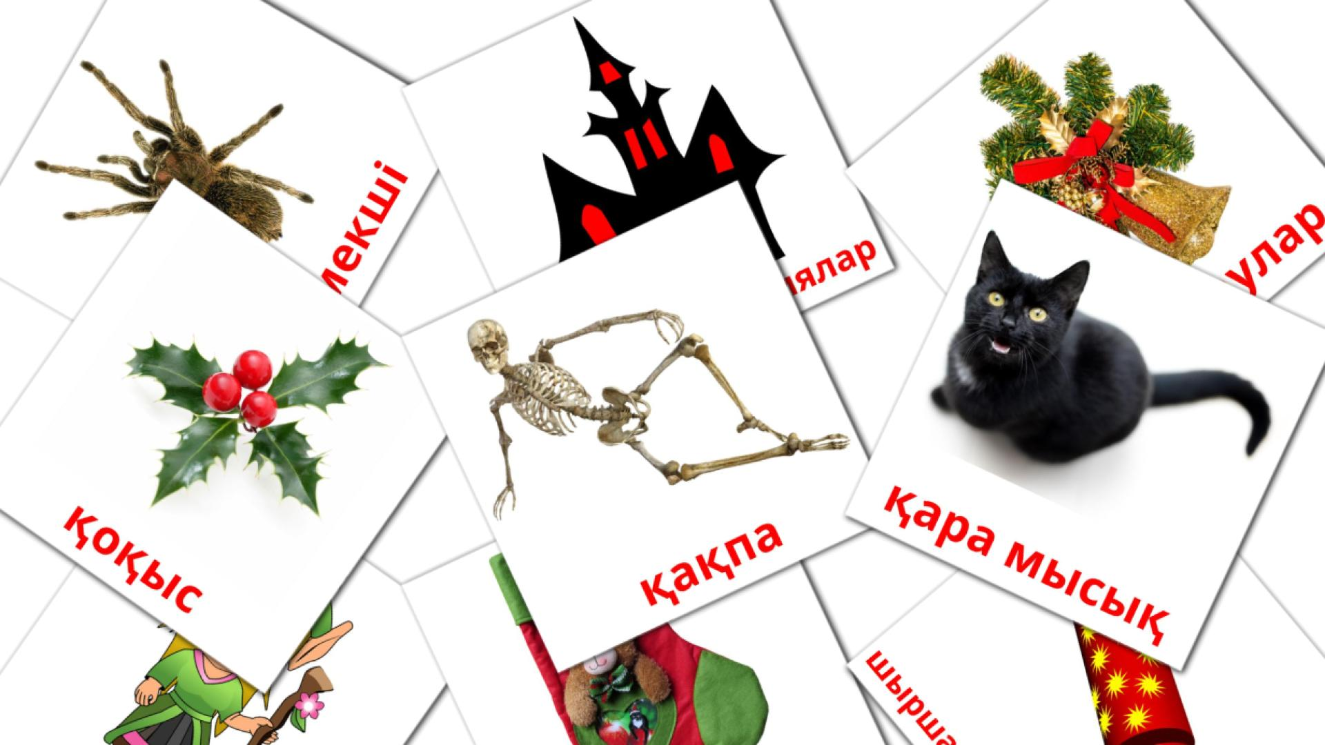 Holidays flashcards