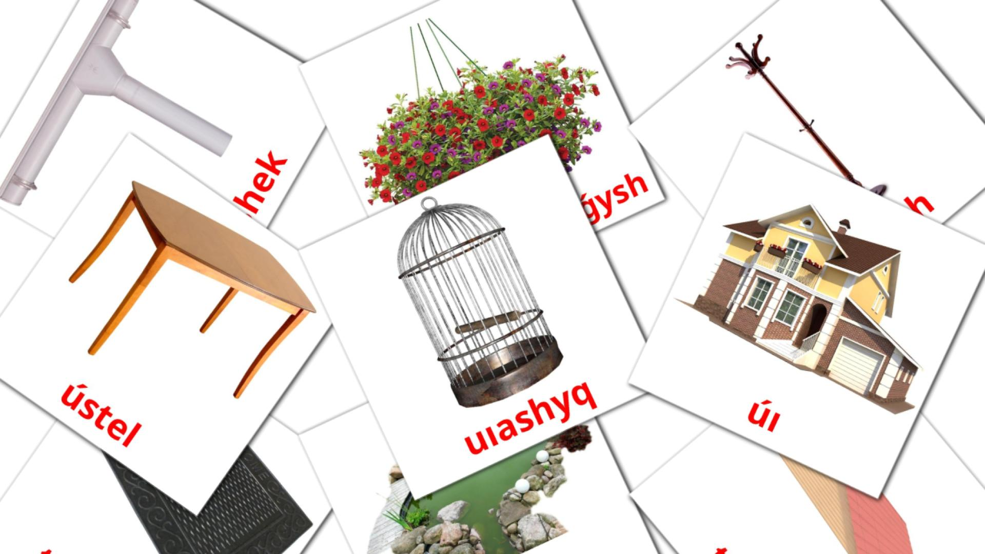 Home flashcards