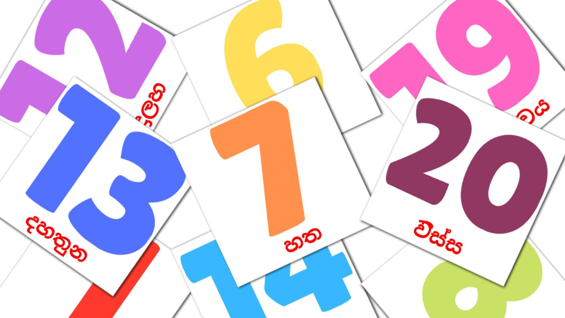 Numbers (1-20) flashcards