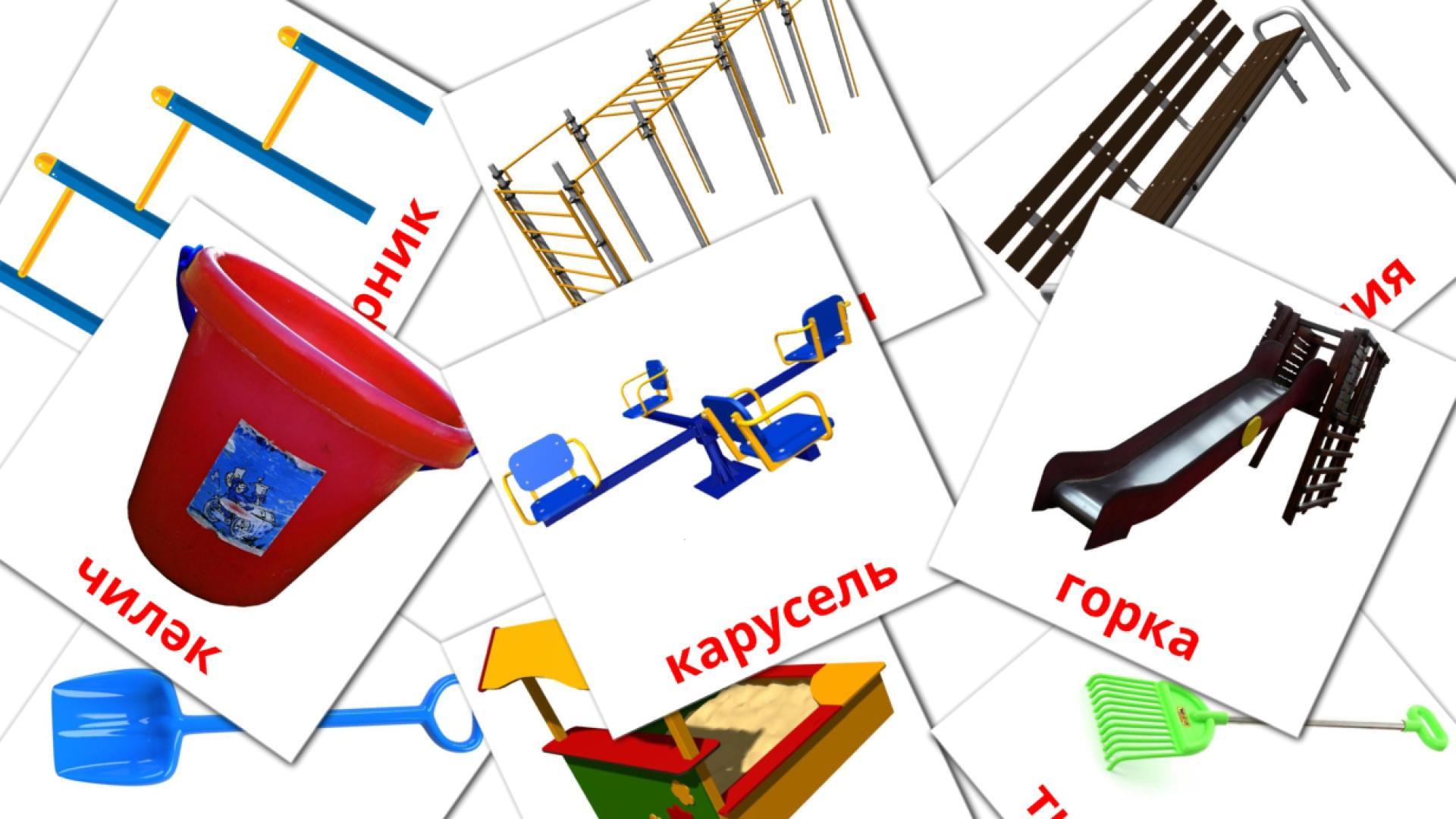 Playground flashcards