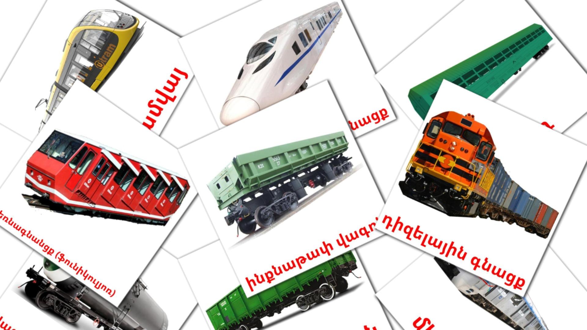 Rail transport flashcards