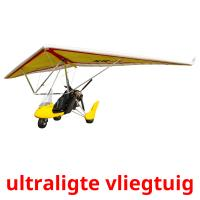 ultraligte vliegtuig picture flashcards