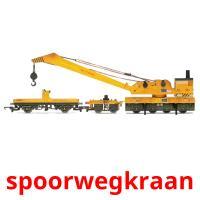 spoorwegkraan picture flashcards