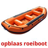 opblaas roeiboot picture flashcards