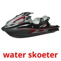 water skoeter picture flashcards
