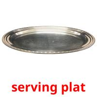 serving plat picture flashcards