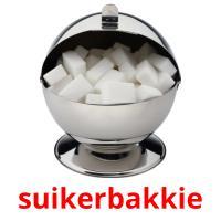 suikerbakkie picture flashcards