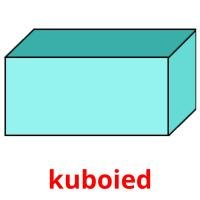 kuboied picture flashcards