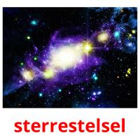 sterrestelsel picture flashcards