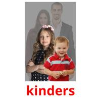 kinders picture flashcards