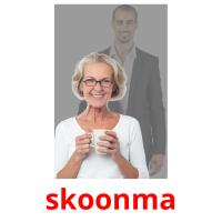 skoonma picture flashcards
