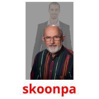skoonpa picture flashcards