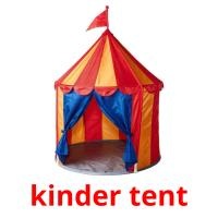 kinder tent picture flashcards