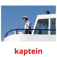 kaptein picture flashcards