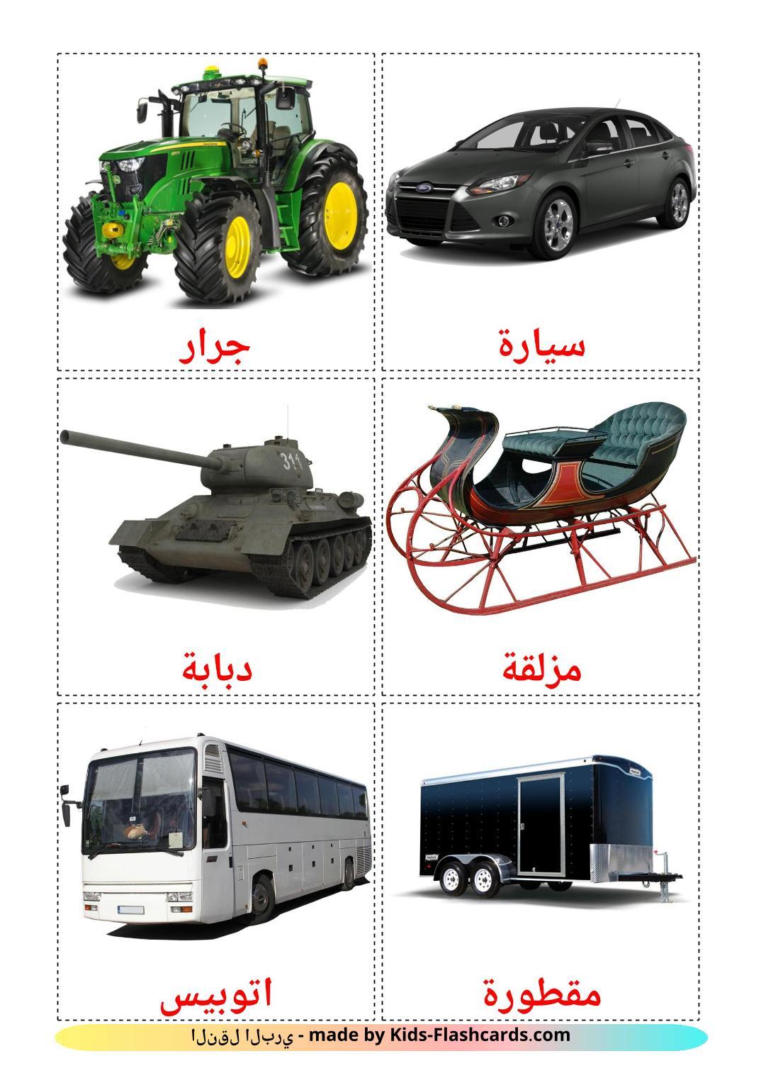 Land transport - 28 Free Printable arabic Flashcards