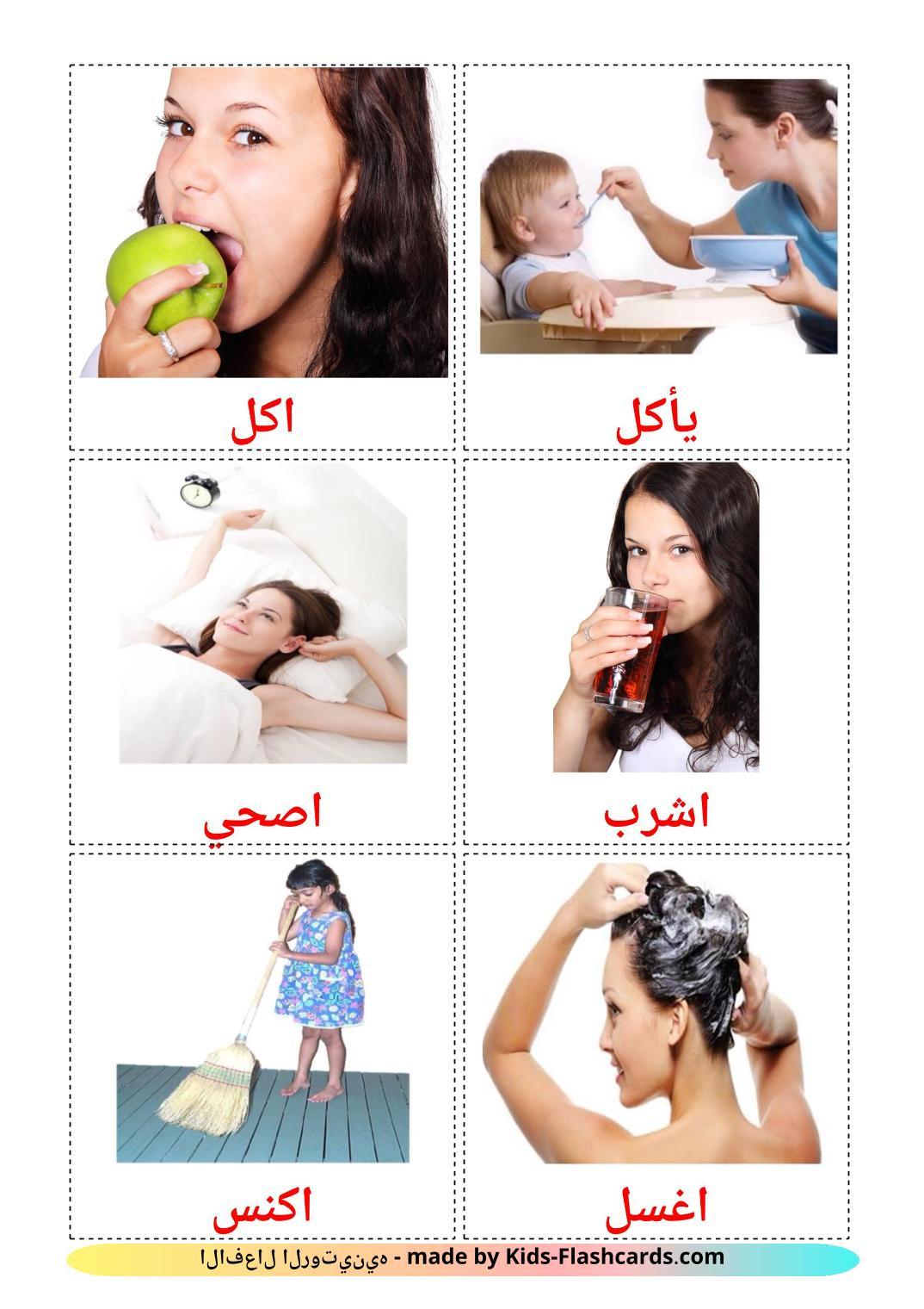 Routine verbs - 33 Free Printable arabic Flashcards