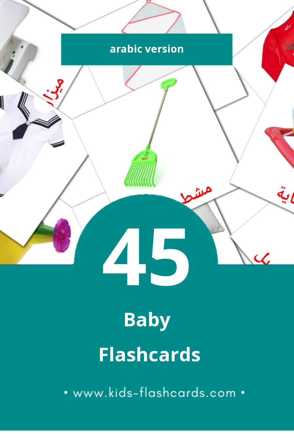 Visual مولود Flashcards for Toddlers (45 cards in Arabic)