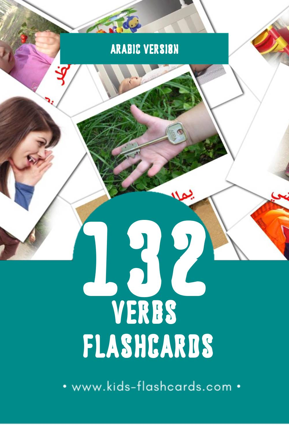 Visual الأفعال Flashcards for Toddlers (110 cards in Arabic)