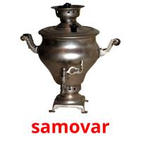 samovar picture flashcards