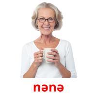 nənə picture flashcards