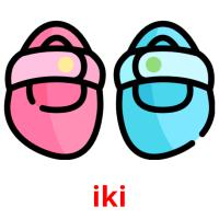 iki picture flashcards