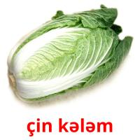 çin kələm card for translate