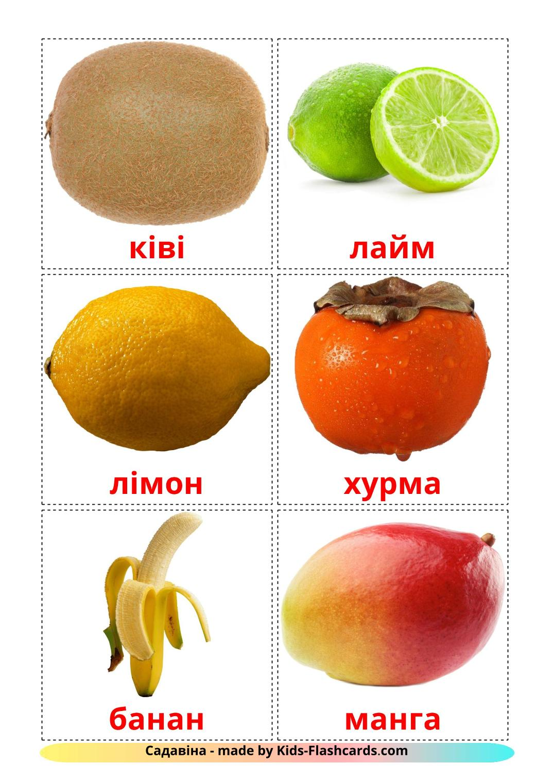 Fruits - 20 Free Printable belarusian Flashcards