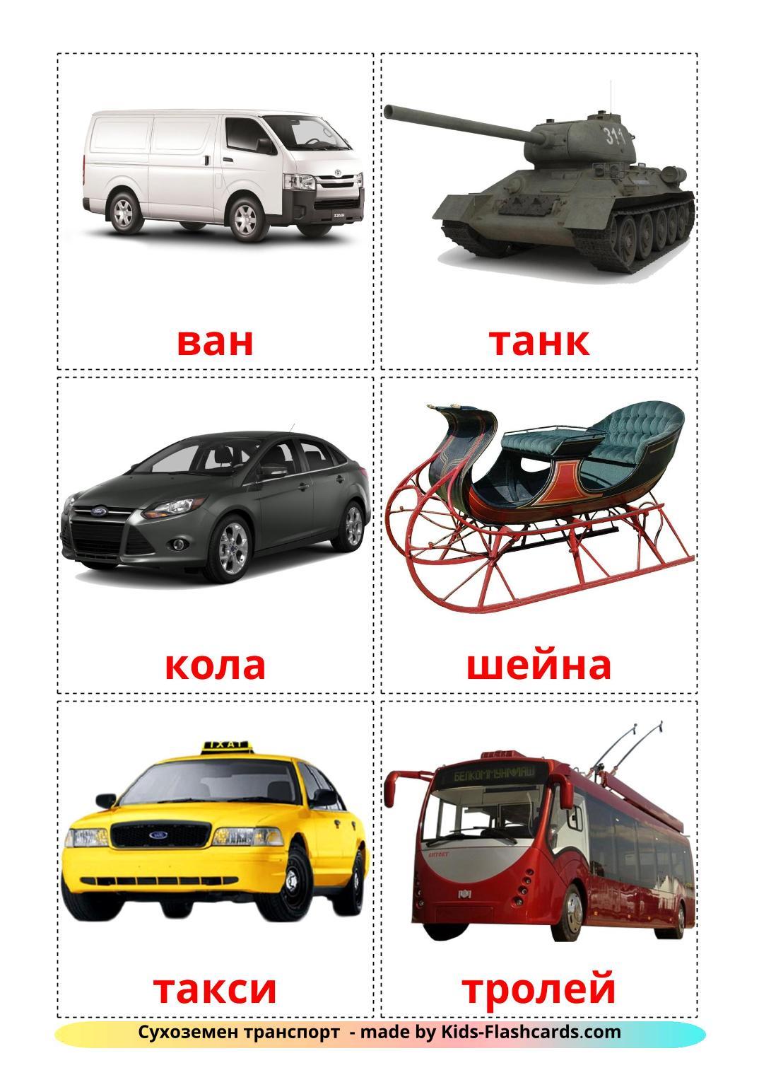 Land transport - 28 Free Printable bulgarian Flashcards