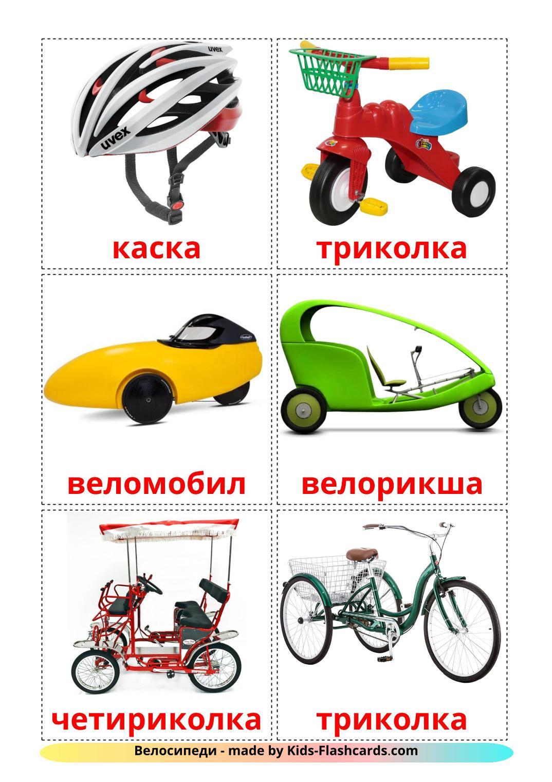 Bicycle transport - 16 Free Printable bulgarian Flashcards