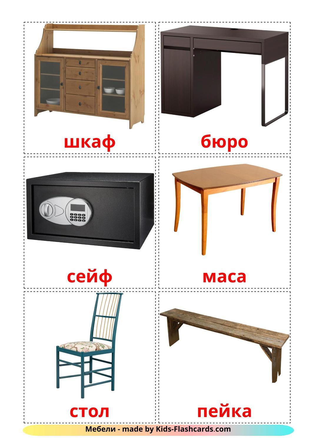 Furniture - 31 Free Printable bulgarian Flashcards