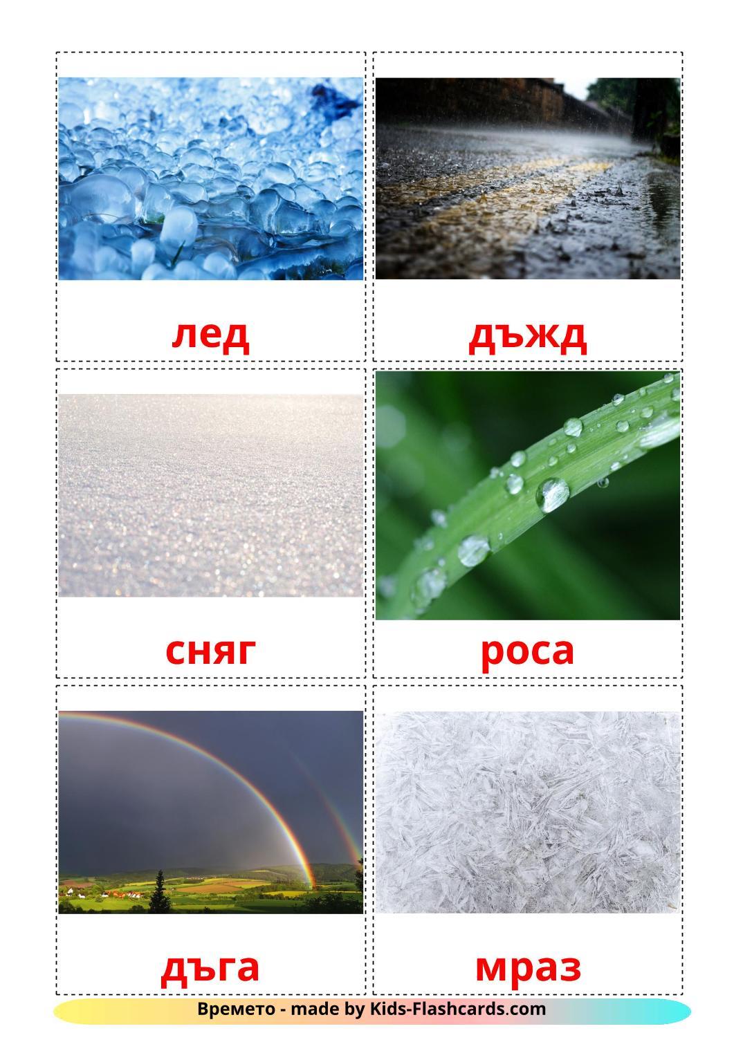 Weather - 31 Free Printable bulgarian Flashcards