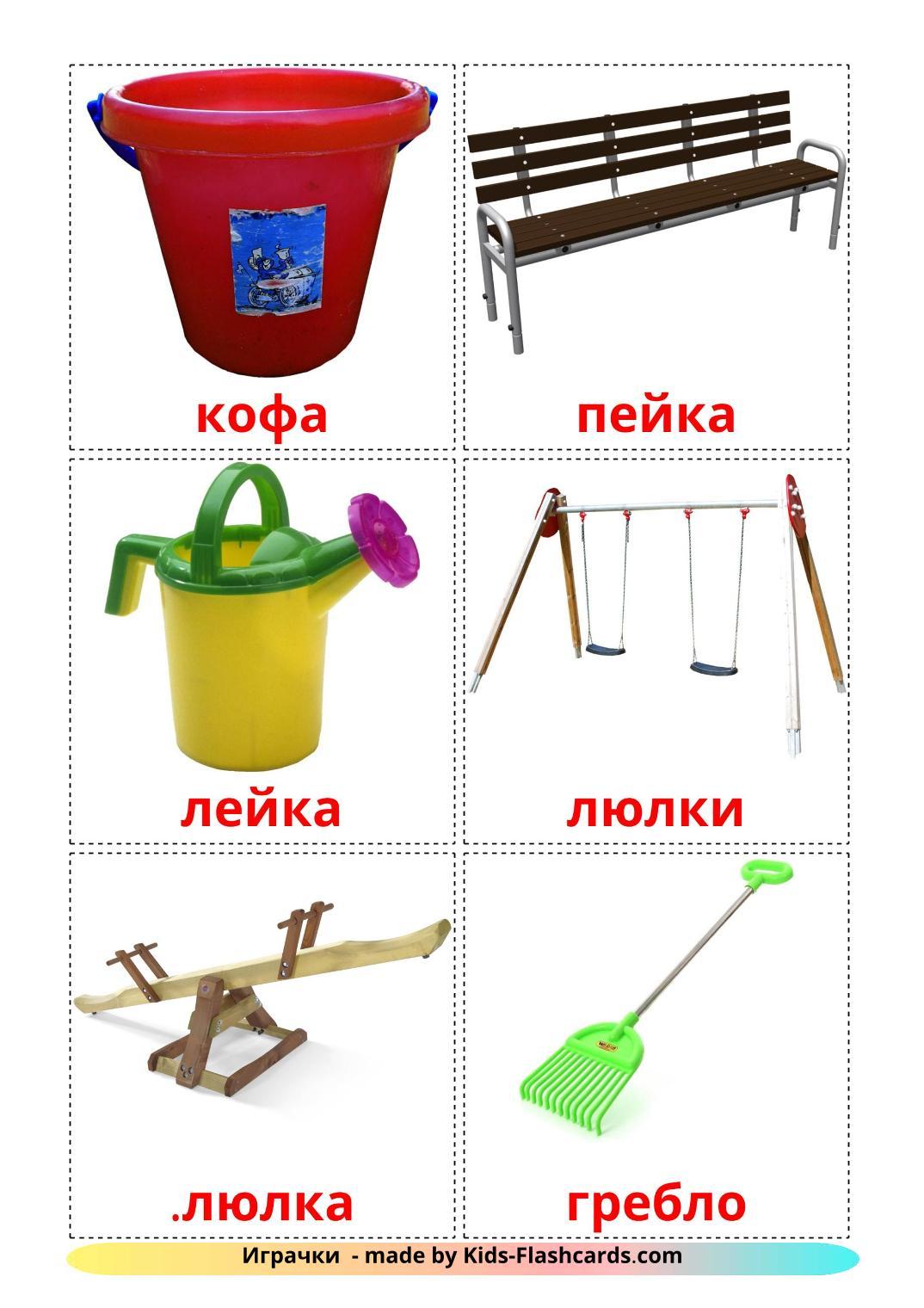 Игровая площадка - 13 Карточек Домана на болгарском