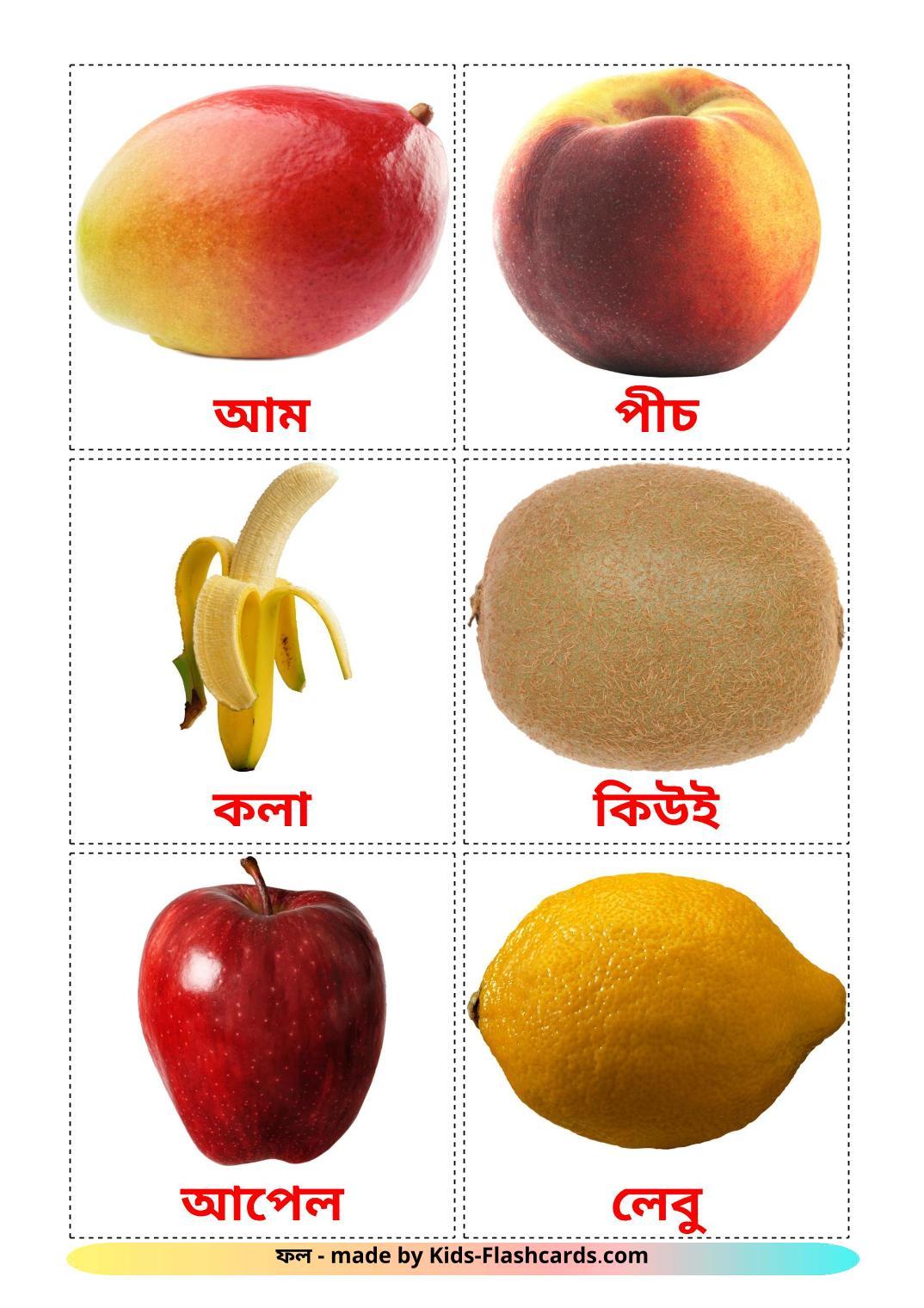 Fruits - 20 Free Printable bengali Flashcards