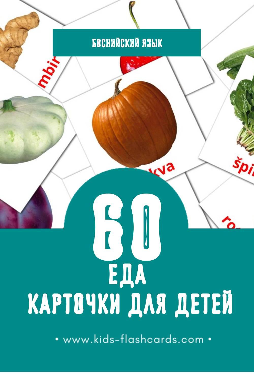 """""""Frutas"""" - Визуальный Боснийском Словарь для Малышей (49 картинок)"""