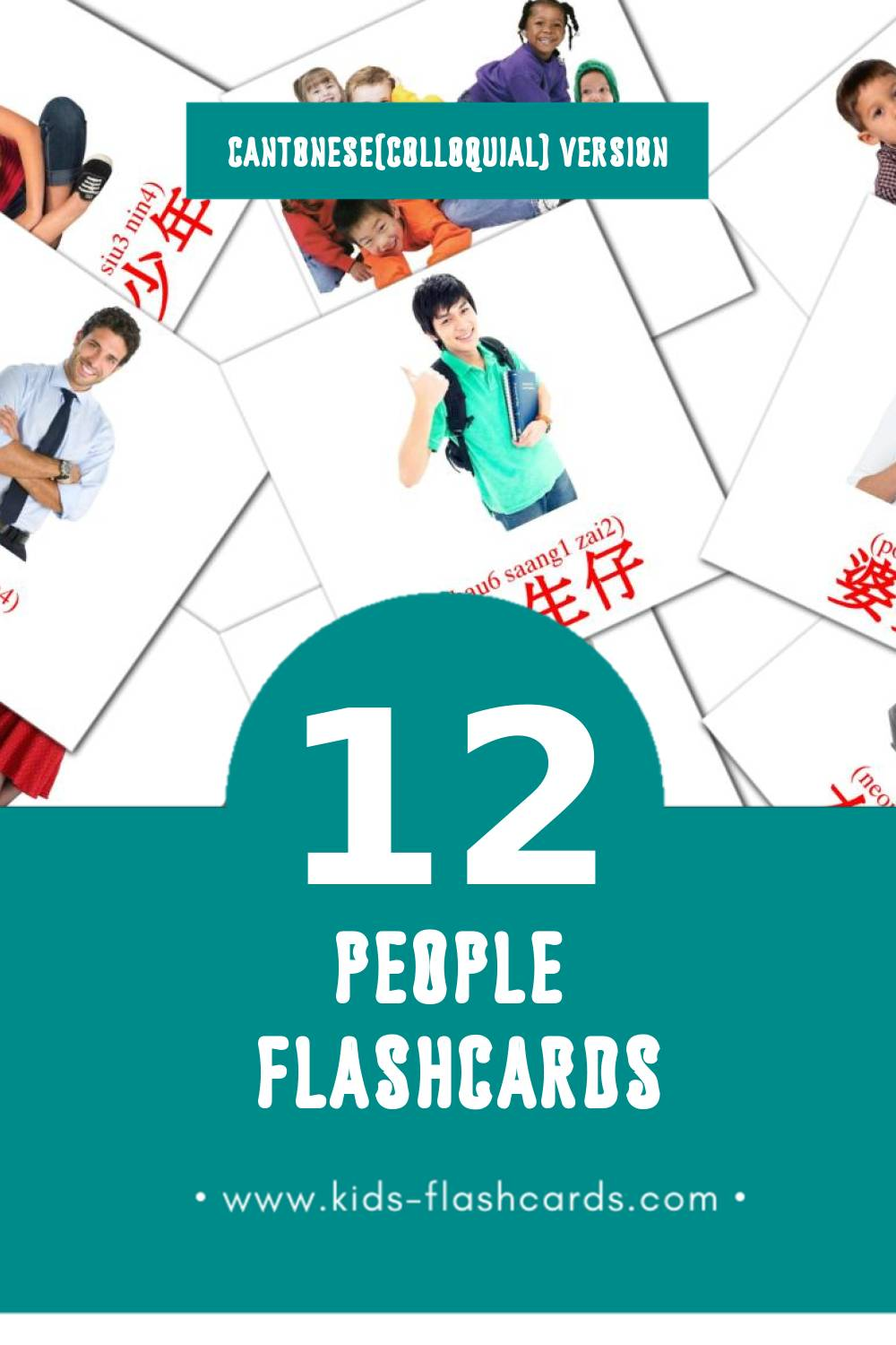Visual 人(jan4) Flashcards for Toddlers (12 cards in Cantonese(Colloquial))
