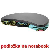 podložka na notebook picture flashcards