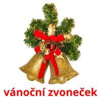 vánoční zvoneček picture flashcards