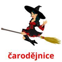 čarodějnice picture flashcards