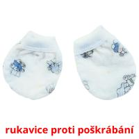 rukavice proti poškrábání picture flashcards