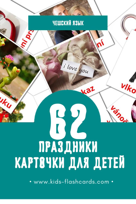 """""""svátky"""" - Визуальный Чешском Словарь для Малышей (44 картинок)"""