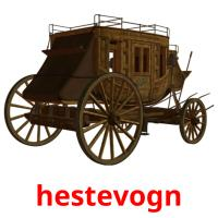 hestevogn picture flashcards