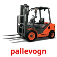 pallevogn picture flashcards