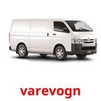 varevogn picture flashcards