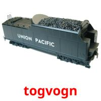 togvogn picture flashcards
