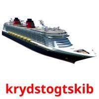 krydstogtskib picture flashcards